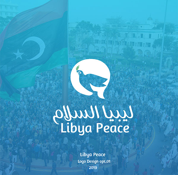 Libya Peace Logo