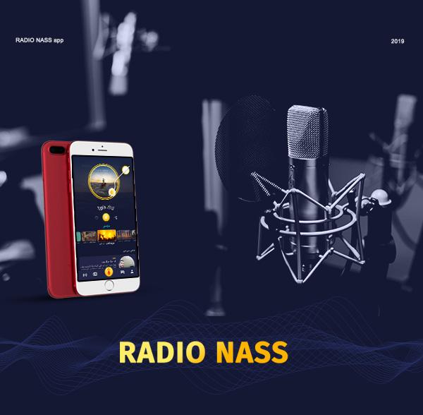 Radio Nass App