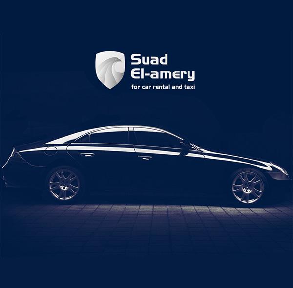 Suad El-amery