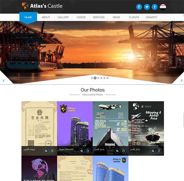 Atlas Castle Web